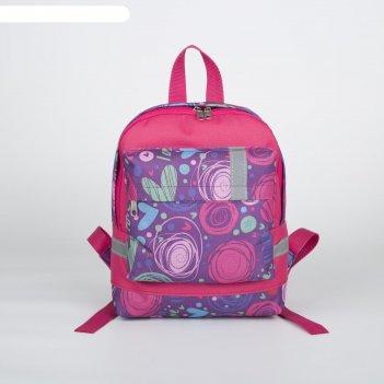 Рюкзак детский, отдел на молнии, наружный карман, цвет розовый