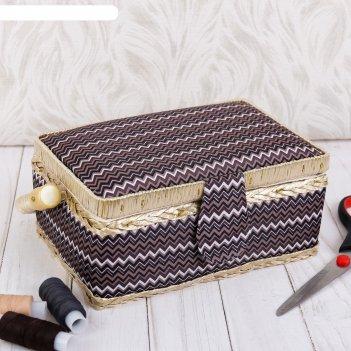 Шкатулка для рукоделия зигзаг шоколад 9,5х19,5х13 см