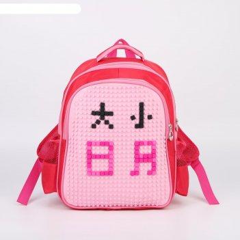 Рюкзак, отдел на молнии, 2 боковых кармана, цвет розовый