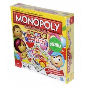 """Настольная игра монополия для детей """"вечеринка"""" hasbro"""