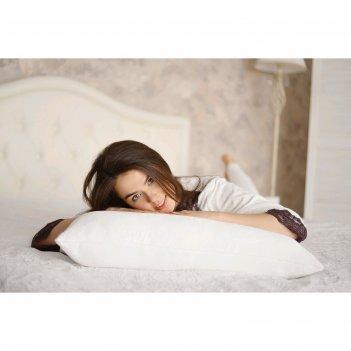 Подушка «жемчужина», размер  50 x 70 см