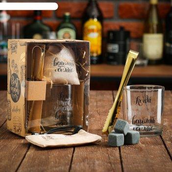 Набор вспомни, стакан 200 мл, щипцы, камни для виски
