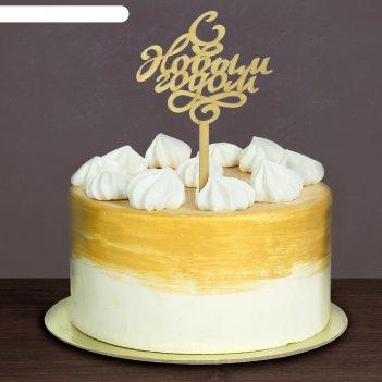 Украшение для торта с новым годом!