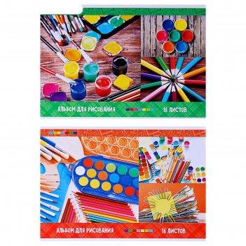 Альбом для рисования а4, 16 листов «яркие краски», обложка мелованный карт
