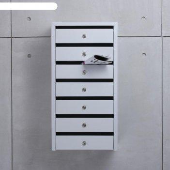 Почтовый ящик япп-7 (7 секций, на каждую секцию в комплекте замок с двумя