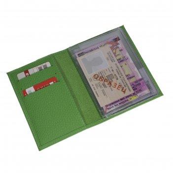 Обложка для автодокументов, цвет зелёный флотер
