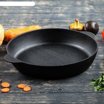 Сковорода чугунная 320*60 мм с двумя ушками