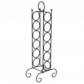 Подставка винная вертикальная ажур, металл