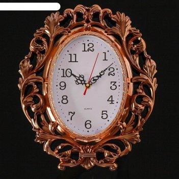 Часы настенные, серия: интерьер, ветви, медь, 35х29 см