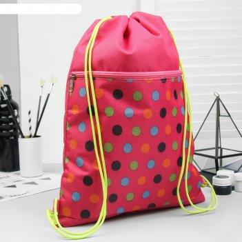 Сумка-мешок для обуви, наружный карман на молнии, цвет розовый/горох