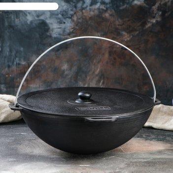 Казан азиатский чугунный wok с крышкой, 12 л, тм brizoll