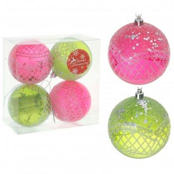 Набор шаров пластик d-8 см магия красно зеленый (набор 4 шт)