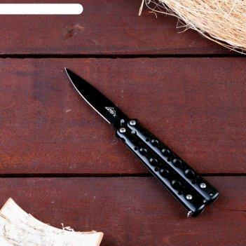 Нож-бабочка spear-point 7,2см, рукоять 4 отверстия, черный 16см