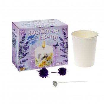Набор для творчества делаем свечу «сухоцветы»
