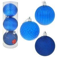 Набор шаров пластик d-15 см 3 шт синий уценка