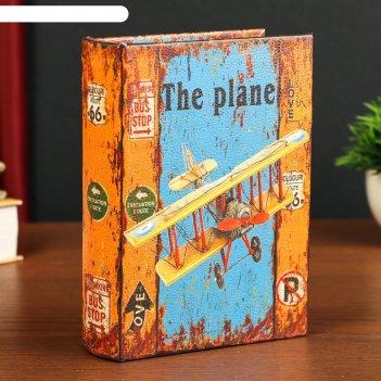 Шкатулка-книга дерево кожзам самолёт. ретро 18х13х4 см