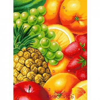 Картина стразами сочные фрукты