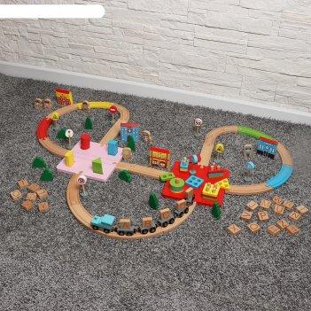Набор железная дорога с развивающими элементами сказка 60х40х8 см