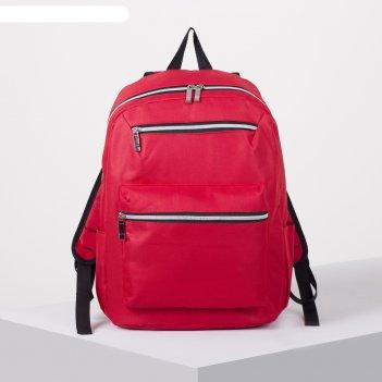 Рюкзак молод ноэль, 31*18*43, отд на молнии, 2 н/кармана, 2 бок кармана, к