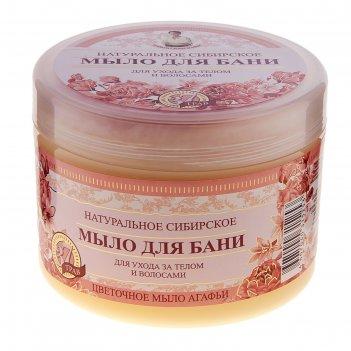 Мыло для бани цветочное тса натуральное сибирское 500мл