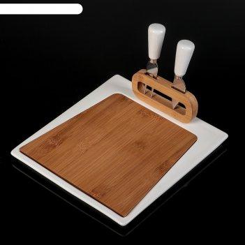 Набор для сырного ассорти и канапе эстет: 2 ножа, доска для нарезки
