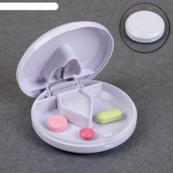 Таблетница с таблеторезкой, 1 секция, цвет белый