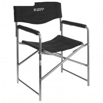 Кресло складное ксз черный