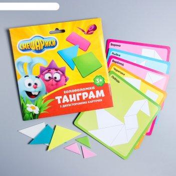 Танграм, 5 двухсторонних карточек, смешарики