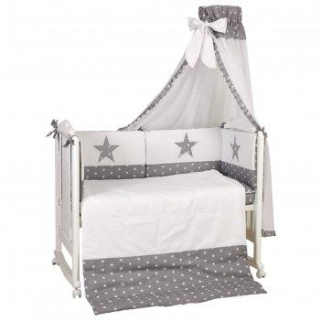 Комплект в кроватку «звёзды», размер 60x120 см, 7 предметов, цвет серый