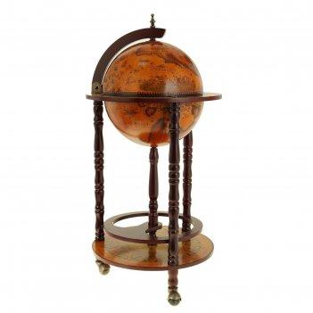 Глобус-бар декоративный астроном