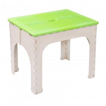 Складной стол «плетёнка», 64,5 x 50,5 x 60 см, пластик, бежево-зелёный