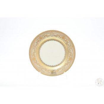 Набор тарелок 17 см cream majestic gold