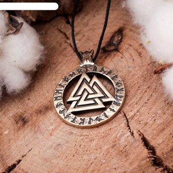 Символ предков из ювелирной бронзы валькнут