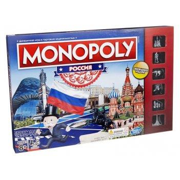 Монополия россия новая уникальная версия