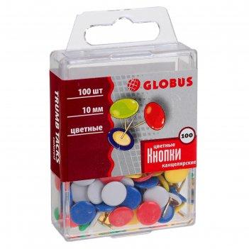 Кнопки канцелярские цветные 10мм 100шт globus пласт/коробка