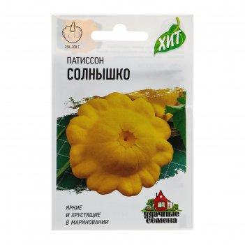 Семена патиссон солнышко, среднеспелый, 1 г