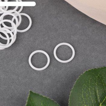 Кольцо для бретелей, 15 мм, 100 шт, цвет белый