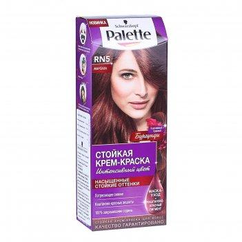 Крем-краска для волос palette, тон rn5, марсала