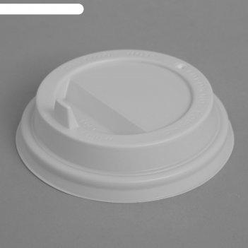 Крышка на стакан, белая с носиком, 8 см