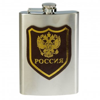 Фляжка металл 9oz, герб рф, вставка коричневая с золотым, 9*15см