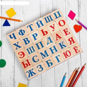 Кубики алфавит, 30 шт: 3,8 x 3,8 см
