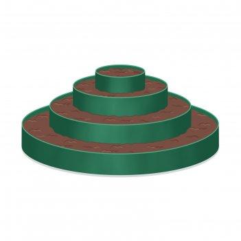 Клумба гибкая, 4 яруса, d = 40–60–80–100 см, h = 48 см, зелёная