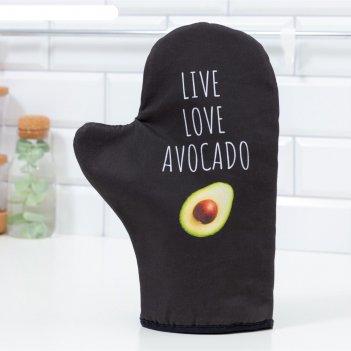 Варежка-прихватка avocado 20х28см,саржа, 100% х/л, ватин 250г/м2