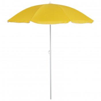 Зонт пляжный классика с серебряным покрытием, d=160 cм, h=170 см, микс