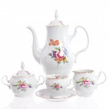 Кофейный сервиз на 6 персон bernadotte полевой цветок 17 предметов