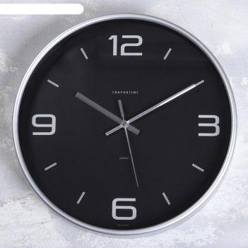 Часы настенные, серия: интерьер эдит d=30.5 см, серебро
