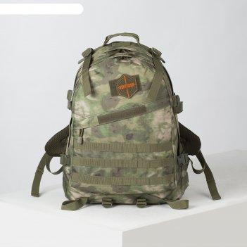Рюкзак тактич 010,45л , 2 отд на молниях, н/карман, малахит