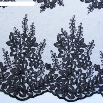 Полотно кружевное, сетка, ширина 125 см, чёрный