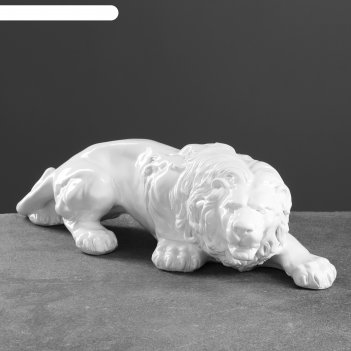 Фигура лев белый глянец 55х20х17см