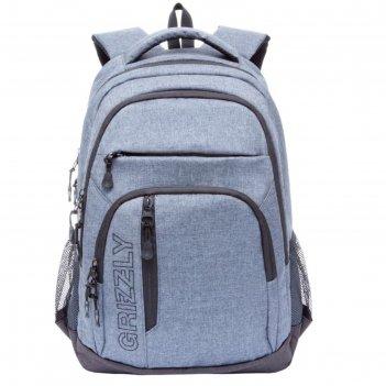 Рюкзак  молодежный эргоном.спинка grizzly ru-700-5 47*32*17, серый